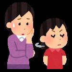 受験生に気をつかう日々 親はどうサポートしてあげたらいい?