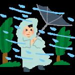 台風の進路が気になる…準備をしないといけないなぁと焦る件