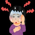 ホットフラッシュでヘロヘロな件 体温調節はいったいどうすれば?