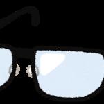 眼鏡市場のちからくを半年使ってみた私の率直な感想