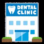 虫歯を放置していても痛くない~がヤバい!息子の虫歯治療の悲劇