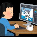 ソノサキで見たすごい人 エクセルで風景画が描けるとは…!