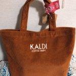 カルディのコーデュロイバッグが素敵…数量限定冬のトートセット