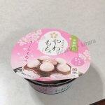 やわもちアイス さくらもち味を食べてみた 桜咲くころには…