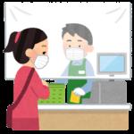 スーパーで感染しないために…安心して買い物するための対策5つ