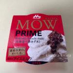 MOW PRIME 北海道十勝あずきを早速食べてみた話