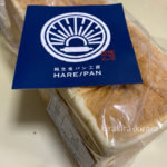 hare pan厚木の生食パンをもらった…おいしすぎてヤバい