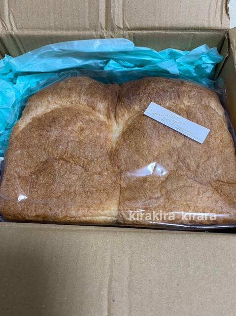 天使のパン箱入り