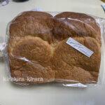 天使のパン 北鎌倉から届いたのは自分からのプレゼント ただし代引きですが…笑